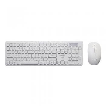 Turbox KM-20w Kablosuz Beyaz Q Klavye Mouse Seti